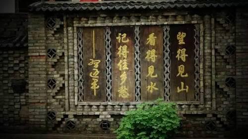 田湖镇 黄庄手绘小镇(资料图片) 地址:嵩县黄庄乡三合村 路线:田湖