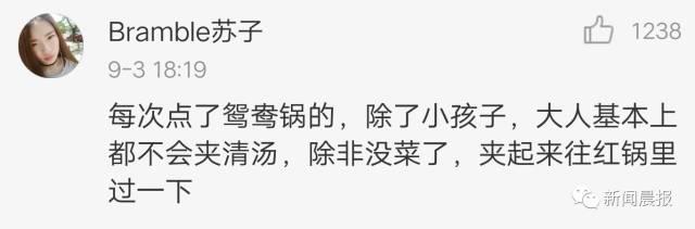 小伙相亲因火锅只吃清汤遭女方嫌弃实在忍不了