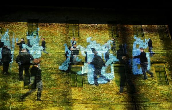 首届道滘新艺术节粮仓展区的外立面投影