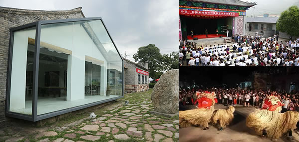 渠岩工作室与许村国际艺术节(照片部分由许村国际艺术节媒体部提供)