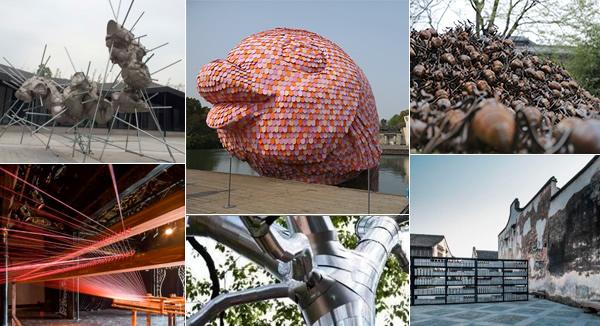 乌托邦•异托邦——乌镇国际当代艺术邀请展(图片部分来源于网络)