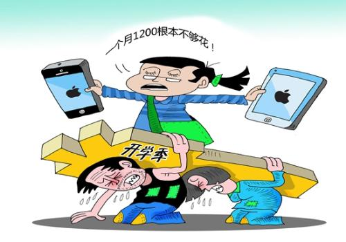 漫画:张贤达图片来源:中国青年报