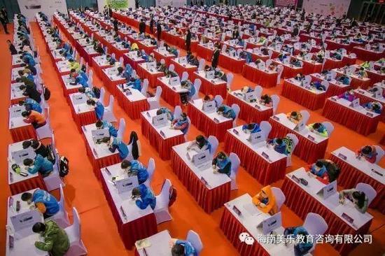 第26届世界脑力锦标赛海口城市赛即将开赛