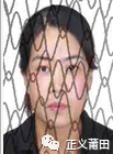 莆田市中级人民法院曝光一批失信被执行人名单