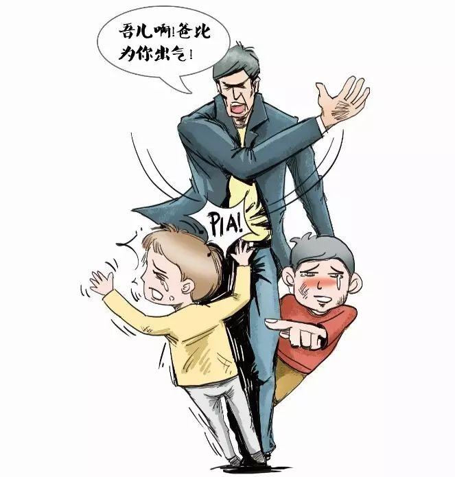 男子见穿蓝白条纹的小男孩就扇耳光:像欺负我儿子的