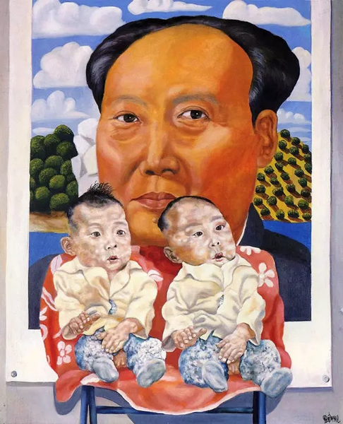 刘炜《兄弟》1990年布面油画104x85cm