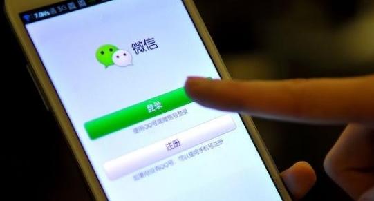 微信乘车码大爆发 新增11座城市可扫码坐公交-科技传媒网