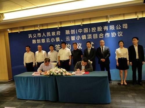 天娱刘军杰_签约仪式 巩义市副市长刘军杰,融创(中国)华北区域郑州公司总经理
