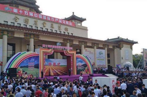 光友粉丝火爆第十五届中国国际农产品交易会