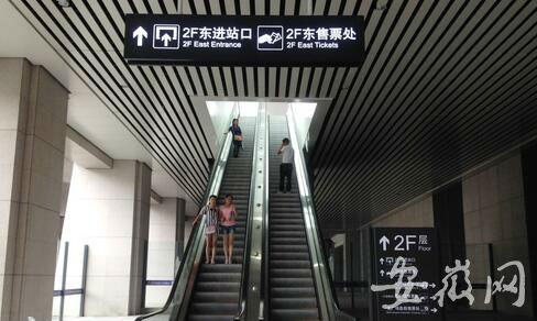 共享汽车开进合肥高铁南站旅客预约后直接开走