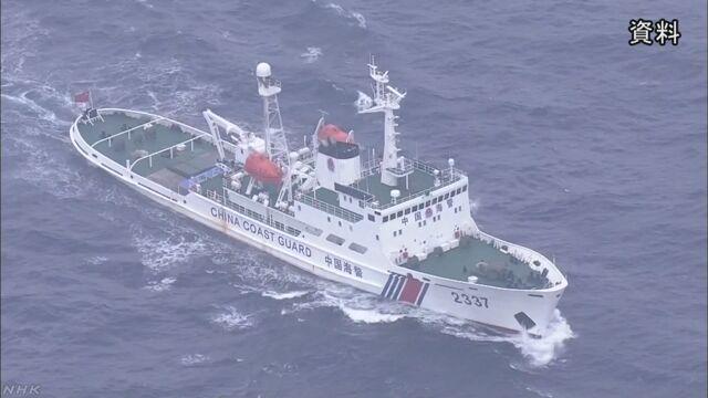 日媒:中国海警船连续8日在钓鱼岛外侧海域航行