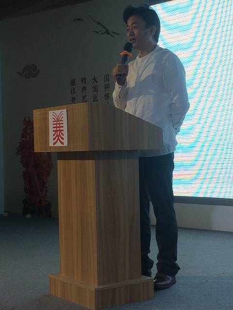 海度艺术俱乐部创始人吴华林为开幕仪式致辞