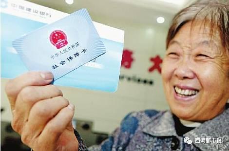0到100岁+!青海人不同年龄段能享受这么1.76极品合击传奇多福利