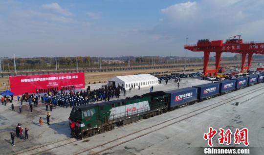 长春国际港开通暨中欧班列(长春-汉堡)首发仪式刘睿峰摄