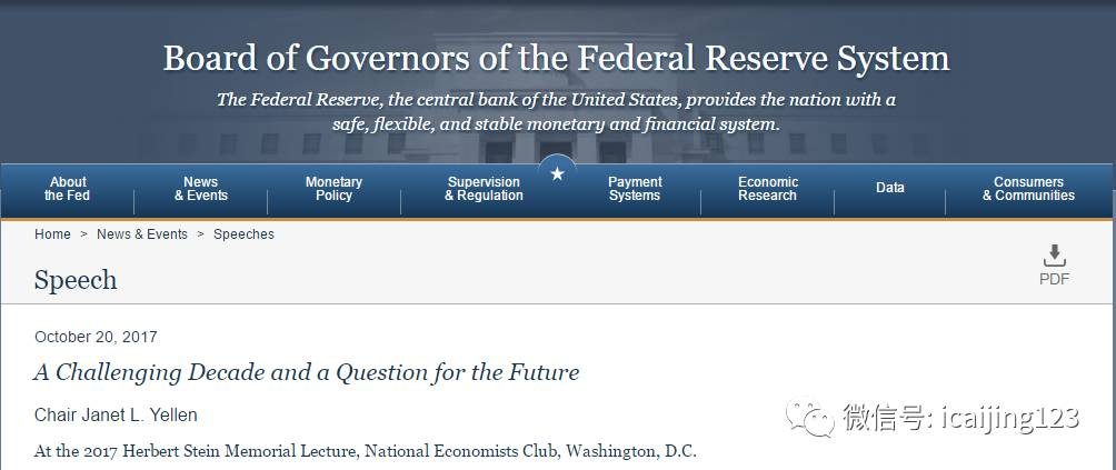 美联储爆出惊人内幕!下一步竟打算应对经济危机?
