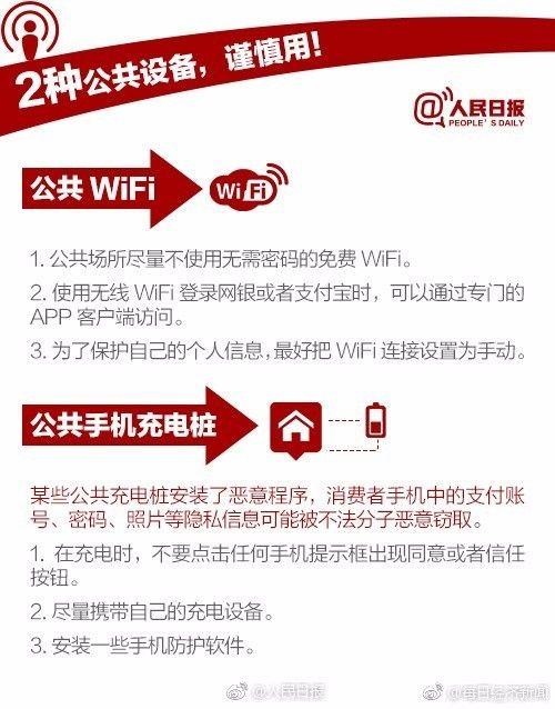 WiFi安全漏洞曝光,改密码都没用?先别急