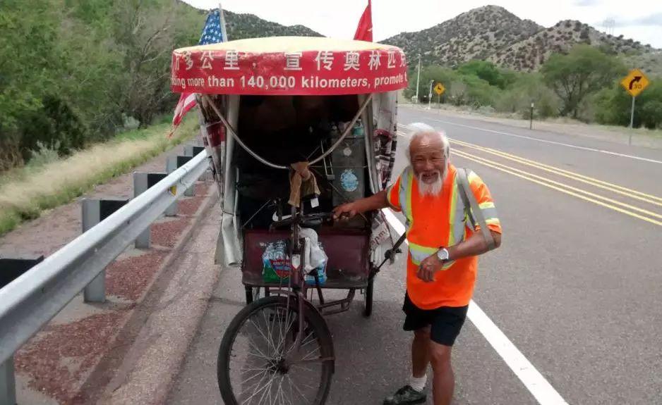 中国大爷骑三轮车环游世界 在阿根廷遇车祸离世