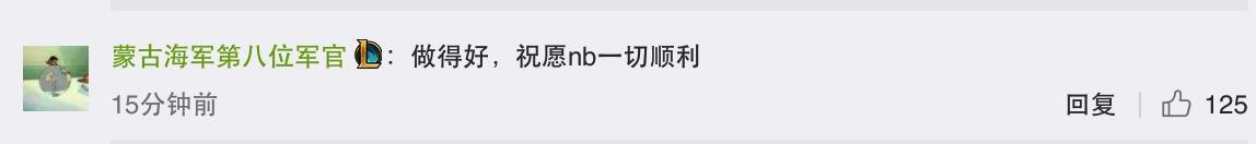 NB战队发布公告:已造成恶劣影响,将与死亡宣告立即解约!