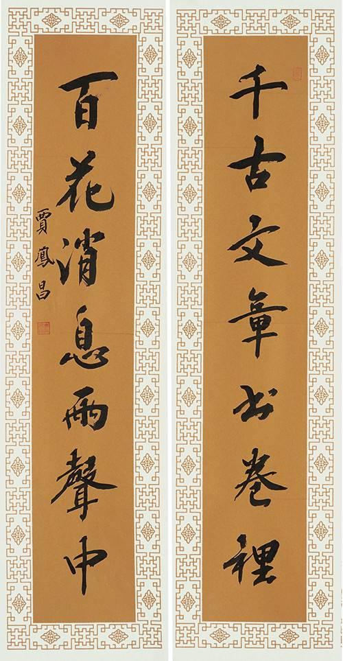 河南大华书画院大型书画展暨精准扶贫义捐义卖活动将在中原古玩城举行