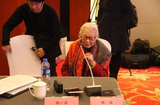 九叶 诗派代表诗人郑敏获得2017北京文艺网诗