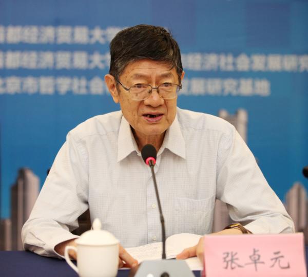 """张卓元:反腐抑制了""""坏的""""市场经济倾向"""