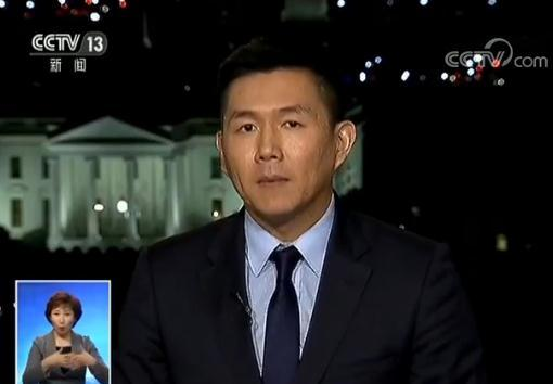 白宫官员邀中国记者专访 问节目是否会上新闻联播
