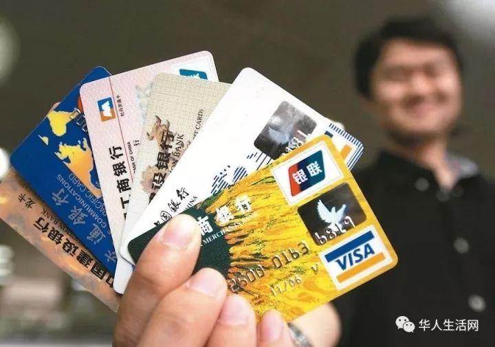 赴美多带点钱!中国银联卡在美寸步难行 几乎成摆设