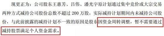 9天9个涨停的江南嘉捷 遭前任小股东实名举报