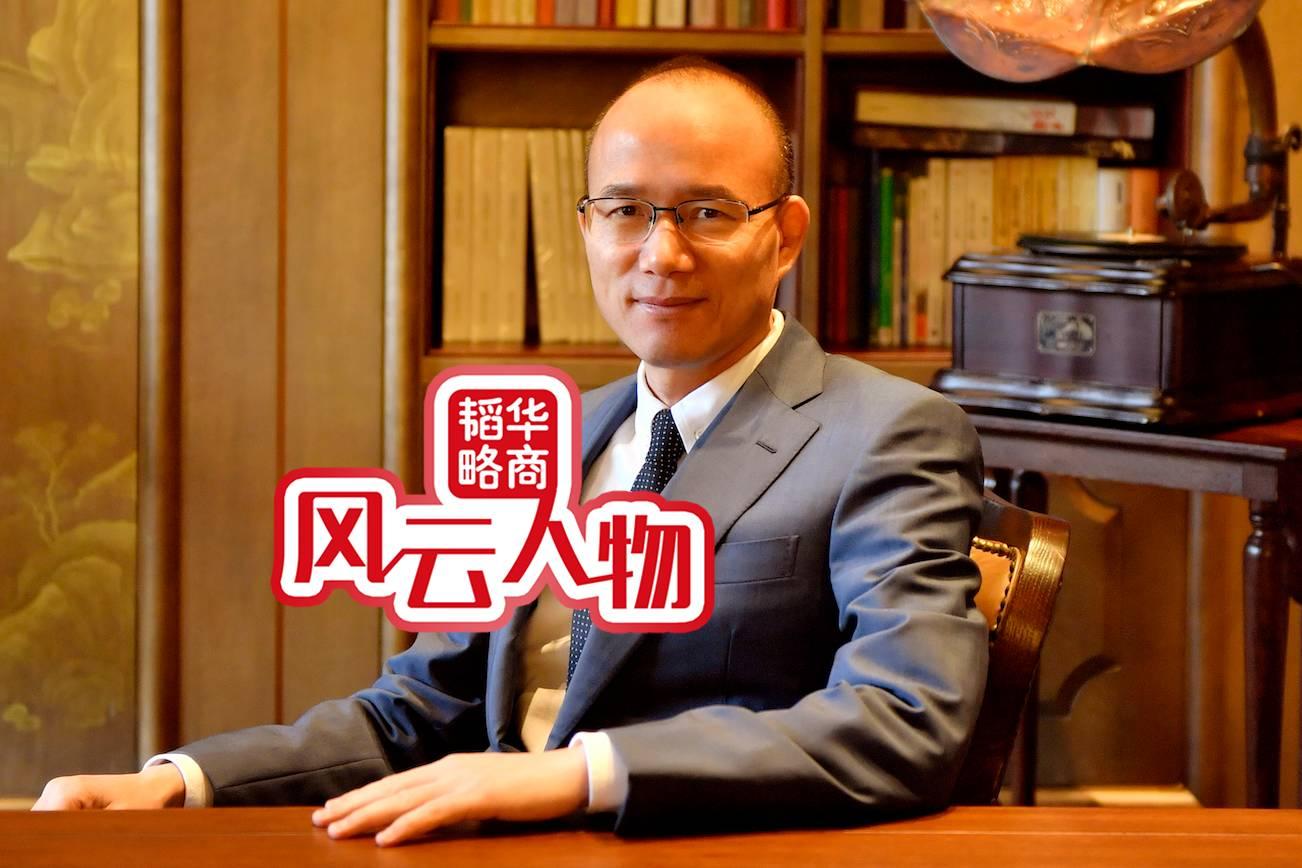"""郭广昌""""蝶变"""":以""""C2M""""穿透大平台 与腾讯、阿里比肩"""