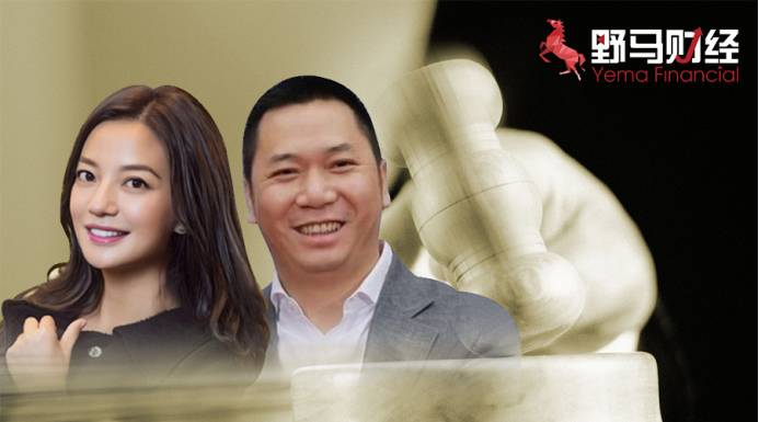 10名律师组团提起诉讼 赵薇夫妇面临巨额索赔(图)