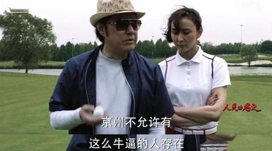 """资本大鳄赵薇现形记:A股不许有这么""""牛""""的人存在"""