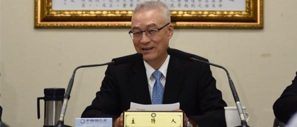 蔡政府清算国民党党产 吴敦义月月借钱给党工发薪