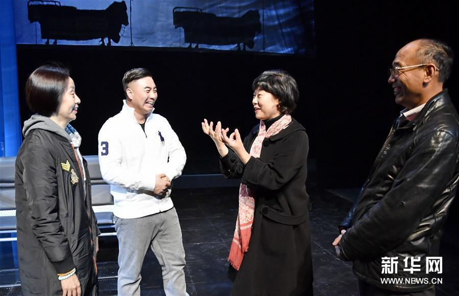 (文化)(3)评剧《藏地彩虹》即将在京上演