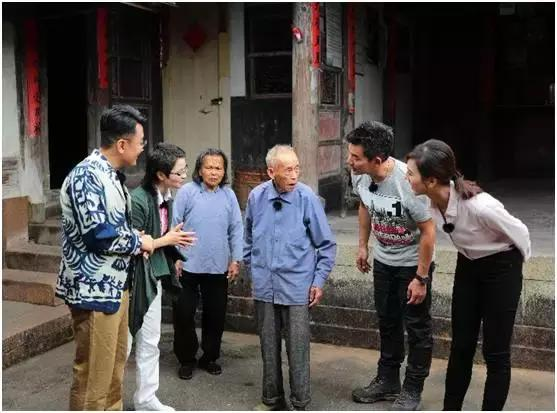 最in混搭?窦文涛、张星月、蒋方舟、任贤齐……结伴游名人故居?