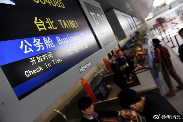 """台媒:台湾人面对大陆已失去优越感""""甘拜下风"""""""
