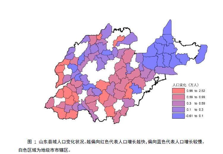 山东省县域经济总量_山东省地图