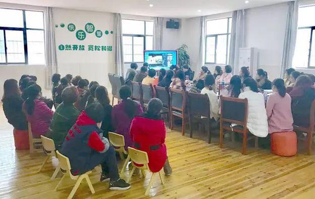 宜黄水北新区幼儿园举办师德师风专题培训