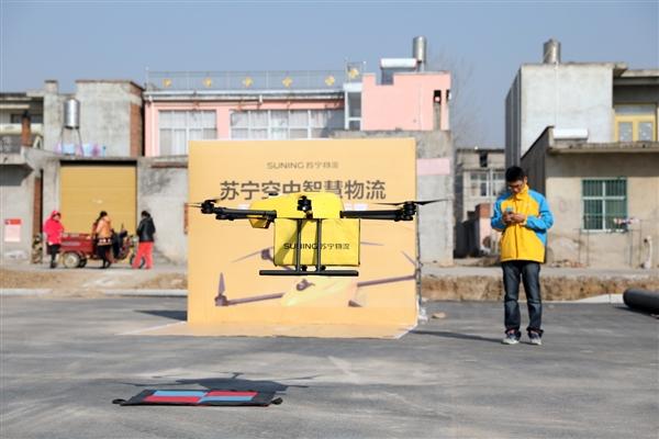 仅用14分钟!苏宁安徽农村完成无人机首单派送