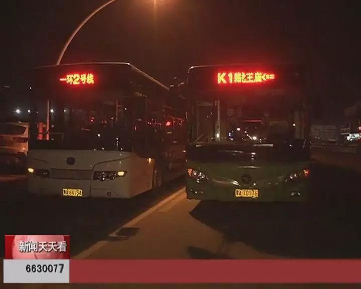 内蒙呼和浩特天然气限供 公交排队加气到凌晨三四点