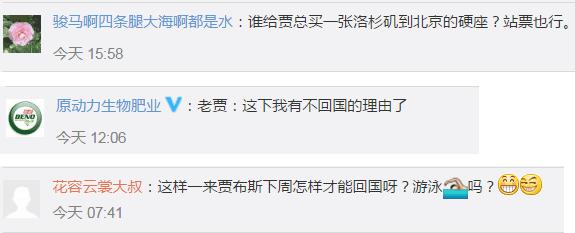 """甘肃省委书记虽然联想官方就"""":"""