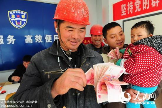 確保農民工拿到工資返鄉過年 國家做了這些事