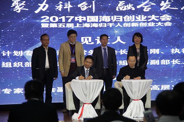 上海 人口 计划_上海市人口和计划生育委员会