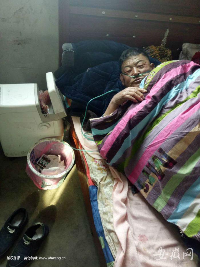 乞丐爸爸30年拉扯大5个弃婴如今病危孩子们争相照顾
