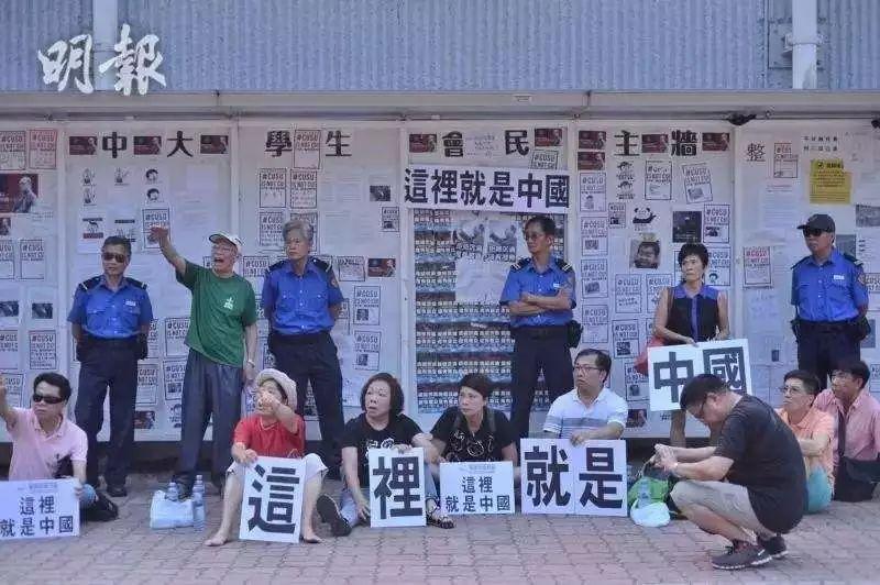 """香港港专校长因""""护""""国歌火了 背后原因引人深"""