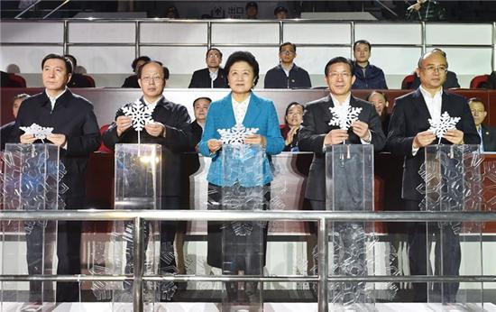 第四届全国大众冰雪季在河北省启动