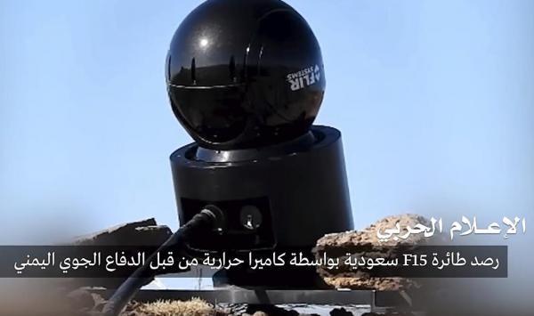 """胡塞武装击落F-15 不经意间创造两个""""第一"""""""