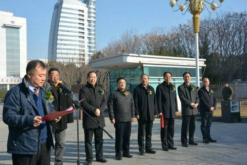 巩义市旅游发展委员会揭牌仪式举行