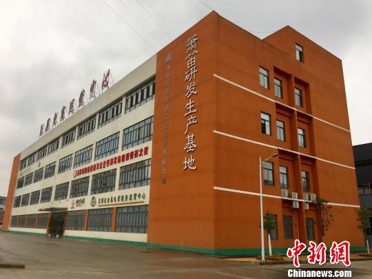 中国非物质文化遗产玉屏箫笛研究机构。 杨云摄