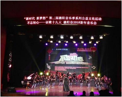 """德阳市实验小学:""""红蜻蜓""""唱响春的"""