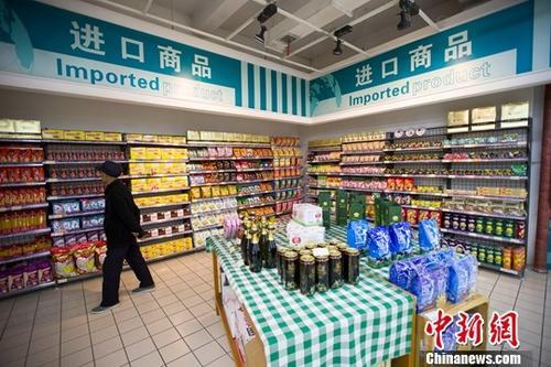 资料图:山西太原,民众正在超市挑选进口商品。 <a target='_blank' href='http://www.chinanews.com/'></p><p class=